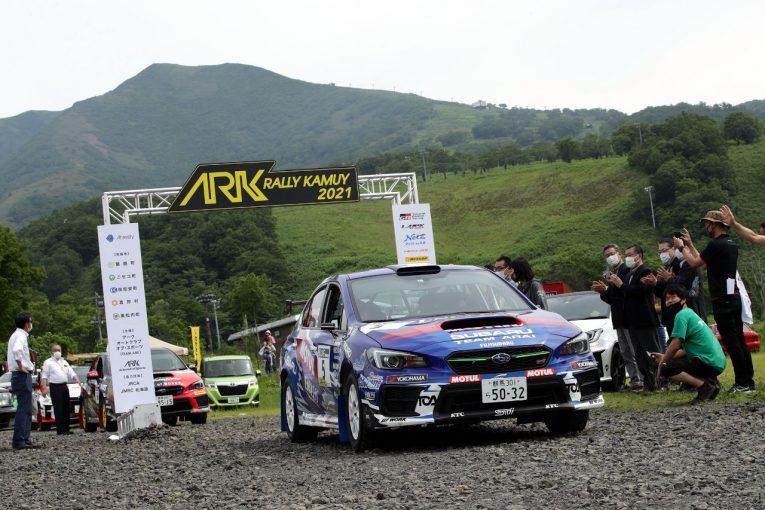 ラリー/WRC | スバル 2021全日本ラリー第7戦ラリー・カムイ ラリーレポート