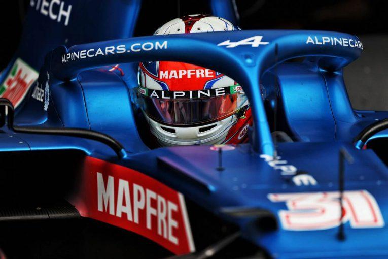 F1 | アルピーヌF1、イギリスGPでオコンに新シャシーを供給「苦戦の背景に技術的理由があるかどうか調査中」