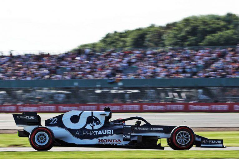 F1 | 【順位結果】F1第10戦イギリスGP予選