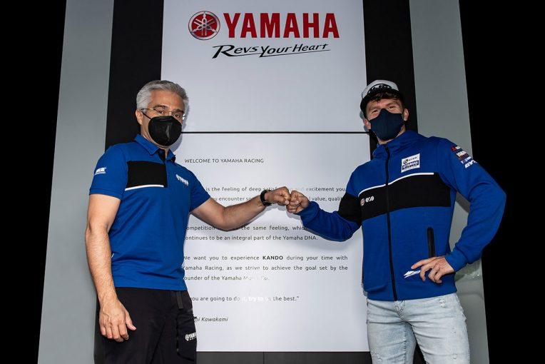 MotoGP   ギャレット・ガーロフ、2022年もヤマハからSBKに継続参戦。MotoGPでは若手ライダーを起用か