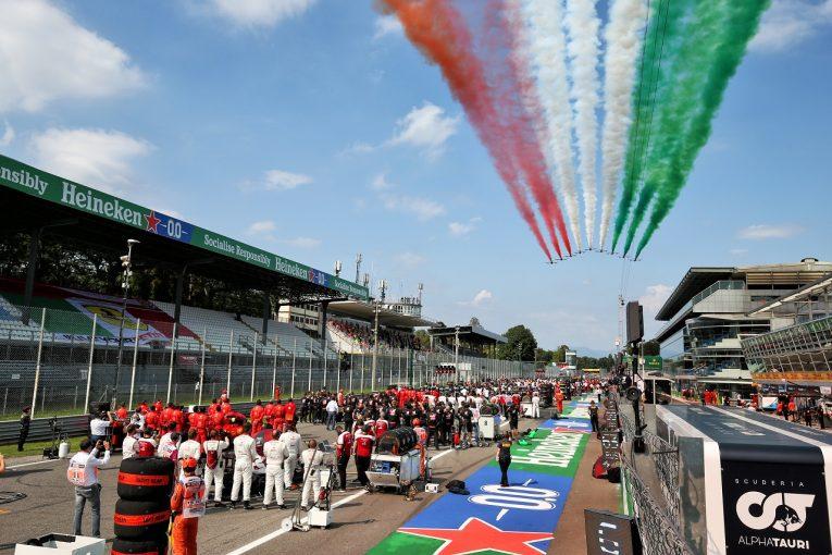 F1 | F1イタリアGPでのスプリント予選開催が正式に決定。週末のスケジュールが明らかに