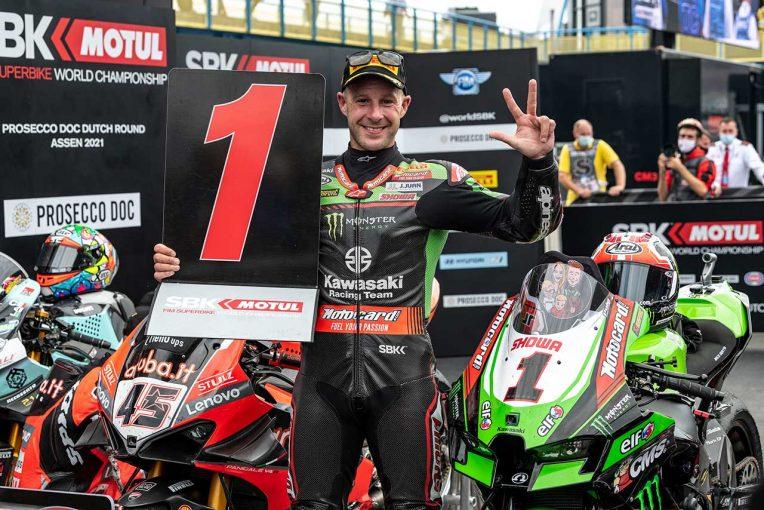 MotoGP   SBK第5戦オランダ:レイが3レースで優勝を飾りランキングトップを奪還。ラズガットリオグルはレース2で転倒リタイア