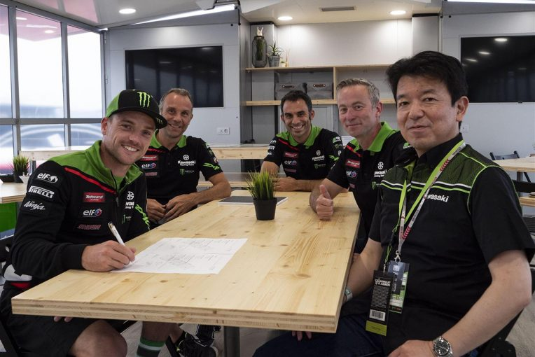 MotoGP | アレックス・ロウズ、カワサキと複数年契約。2022年もSBKに継続参戦