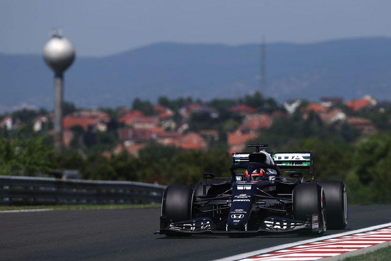 F1   【タイム結果】F1第11戦ハンガリーGPフリー走行1回目
