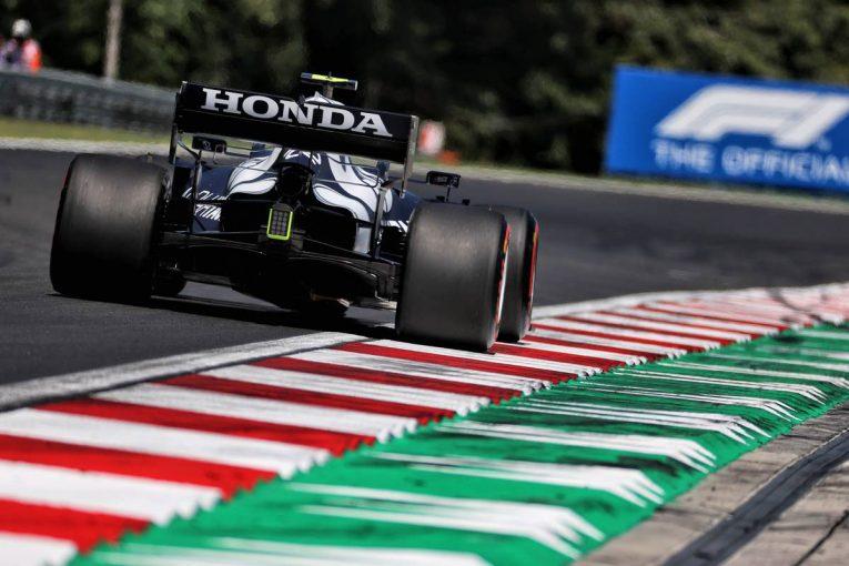 F1   【動画】F1第11戦ハンガリーGPフリー走行ハイライト