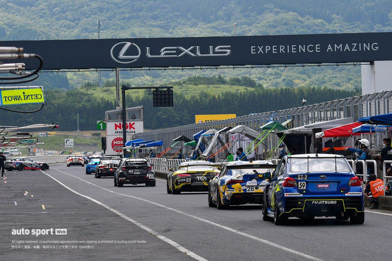 7月30日午後に予選が行われたスーパー耐久シリーズ2021 Powered by Hankookの第4戦『TKU スーパー耐久レース in オートポリス』