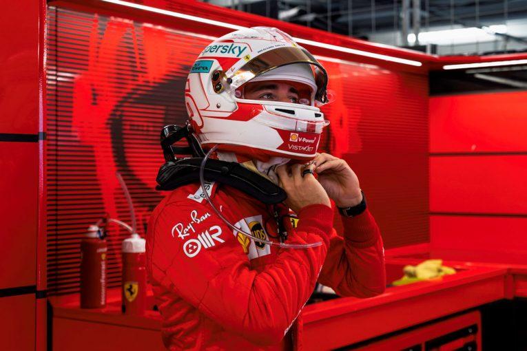 F1   ルクレール「今まで以上に予選で上位を獲ることに集中している」フェラーリ/F1第11戦金曜