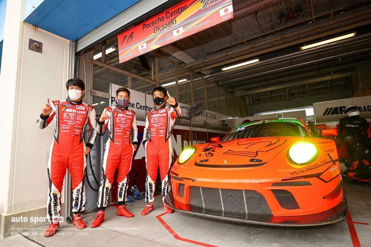 国内レース他   PC Okazaki 911 GT3Rが開幕戦以来のポールポジション獲得【S耐第4戦オートポリス/公式予選】