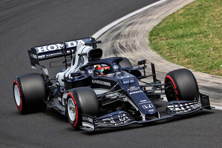 F1   【順位結果】2021年F1第11戦ハンガリーGP予選