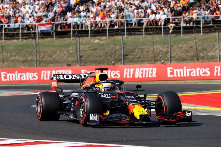F1 | レッドブル・ホンダ密着:「ポールを獲得する速さそのものがなかった」Q3ではグリップが低下、不安定なバランスに苦戦