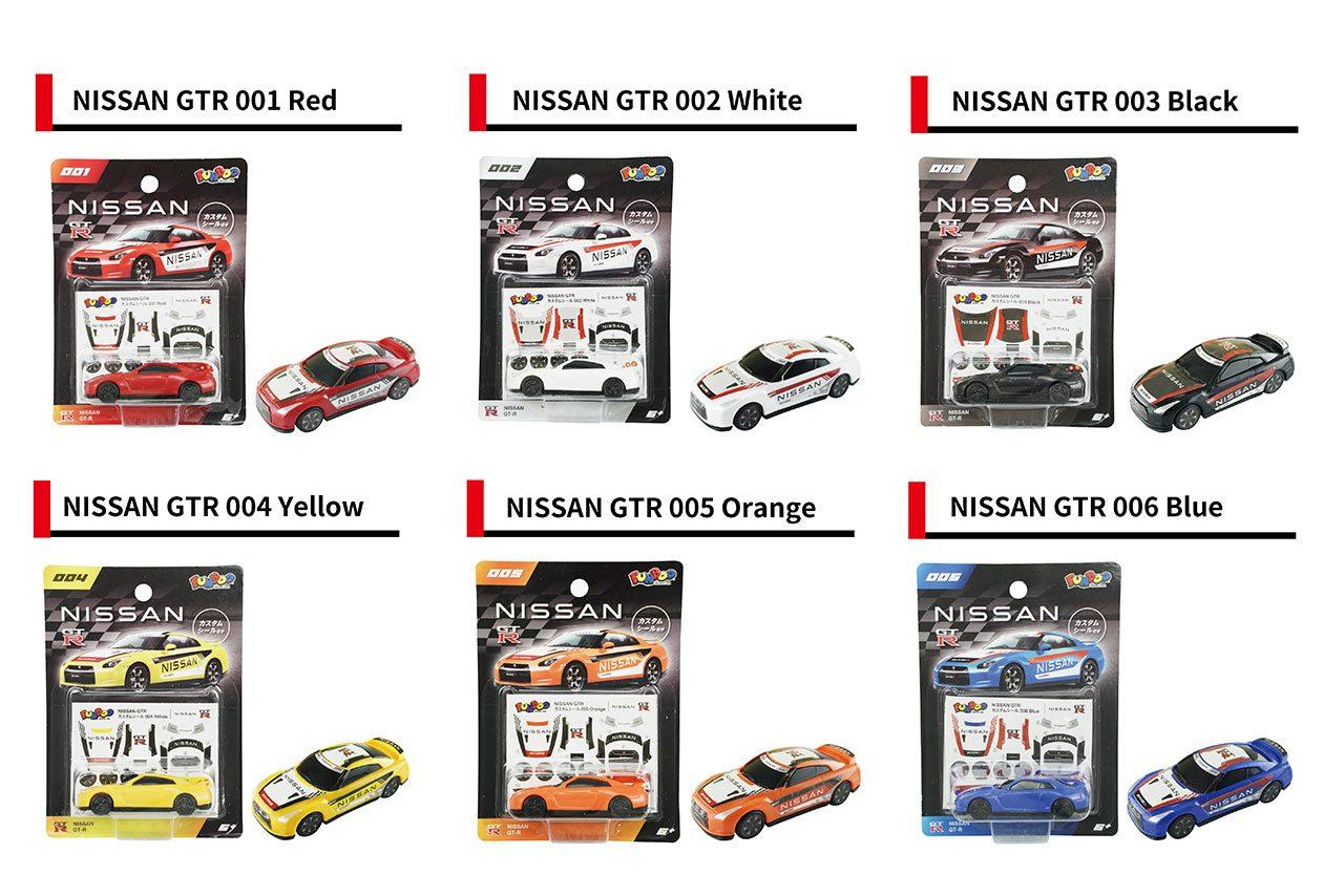 """カスタムシール付きミニカー""""FUNBOO""""シリーズ登場。第一弾はニッサンGT-RとエヴァンゲリオンGT-Rシリーズを販売"""