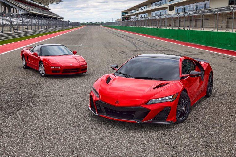 クルマ | アキュラ、モントレー・カーウイークでNSXタイプSを発表。レースカーからインスパイア