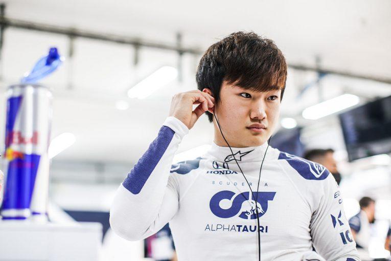 F1 | ホンダ、角田裕毅と同世代の若者を応援する『走れ、誰も追いつけない速度で』プロジェクトを始動