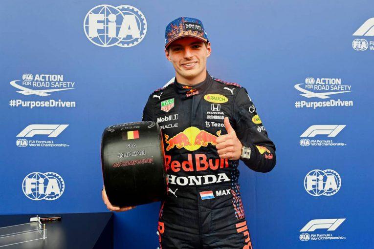 F1 | 雨の難コンディションでフェルスタッペンがポール獲得、ラッセルが2番手に。角田はウエットに苦戦【予選レポート/F1第12戦】
