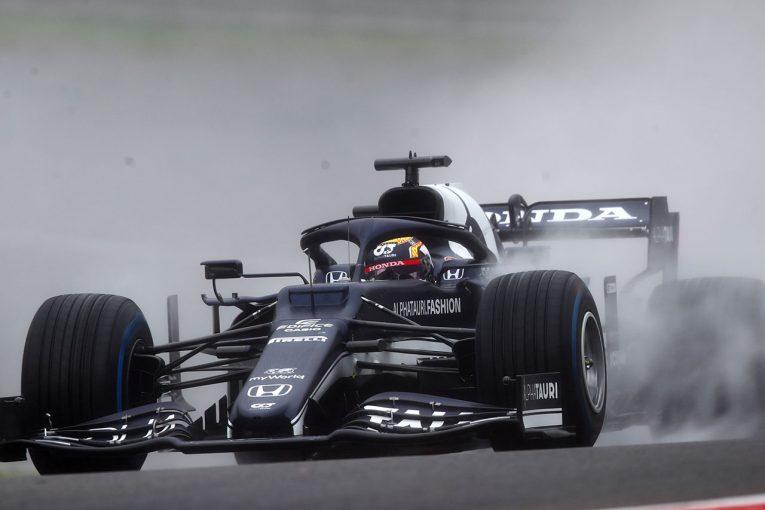 F1   【順位結果】2021年F1第12戦ベルギーGP決勝