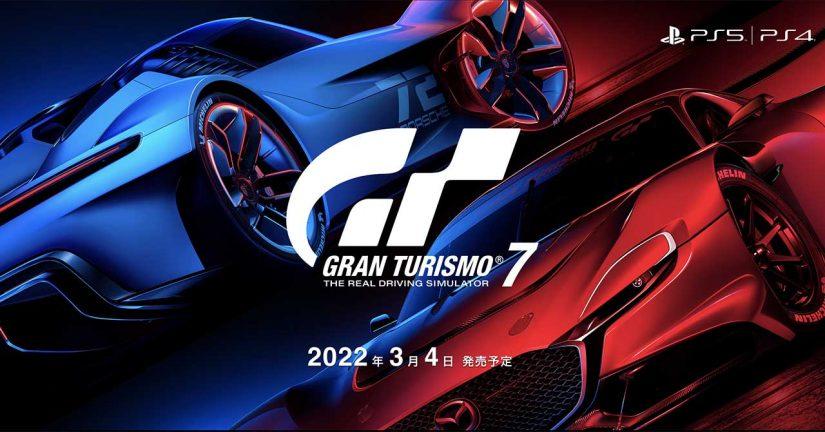 インフォメーション | PS5/PS4用ソフト『グランツーリスモ7』の発売日が2022年3月4日に決定。新作トレーラーが公開