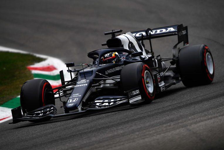 F1   【順位結果】F1第14戦イタリアGP予選
