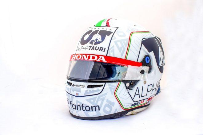 2021年F1第14戦イタリアGP ピエール・ガスリー(アルファタウリ・ホンダ)のスペシャルカラーヘルメット