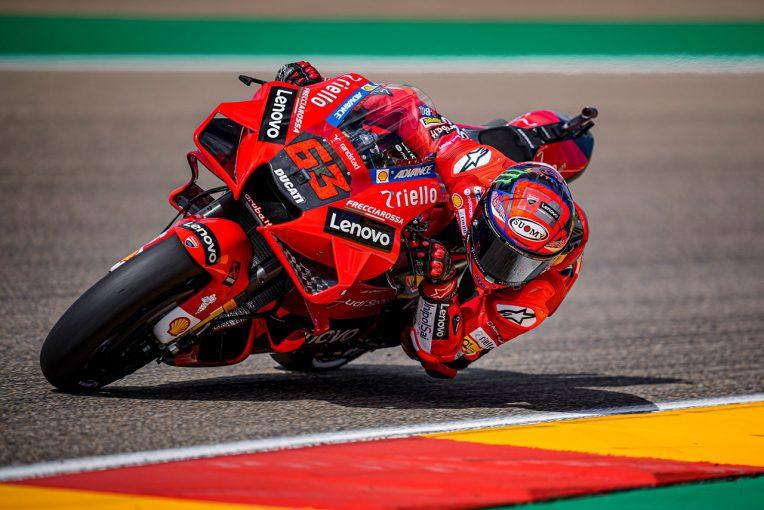 MotoGP | 【順位結果】2021MotoGP第13戦アラゴンGP MotoGP予選総合