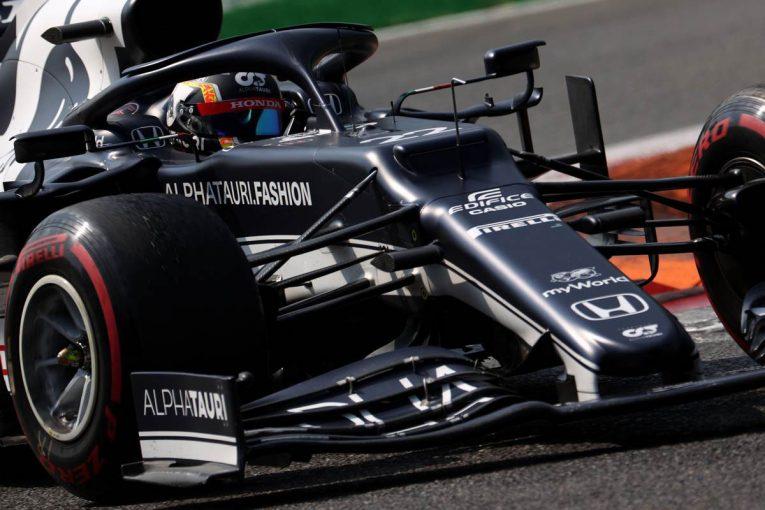 F1 | 【順位結果】F1第14戦イタリアGPスプリント予選