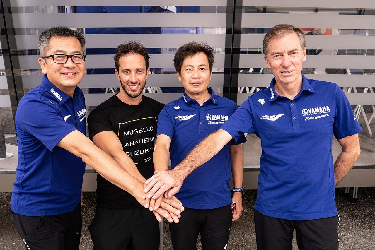 ドヴィツィオーゾ、ペトロナス・ヤマハSRTからMotoGP復帰。2022年もヤマハのサテライトで参戦
