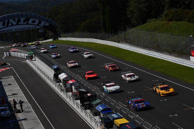 スーパーGT   長距離レースはどこに? 2022年のスーパーGTのレース距離は「決まっていない」と坂東代表