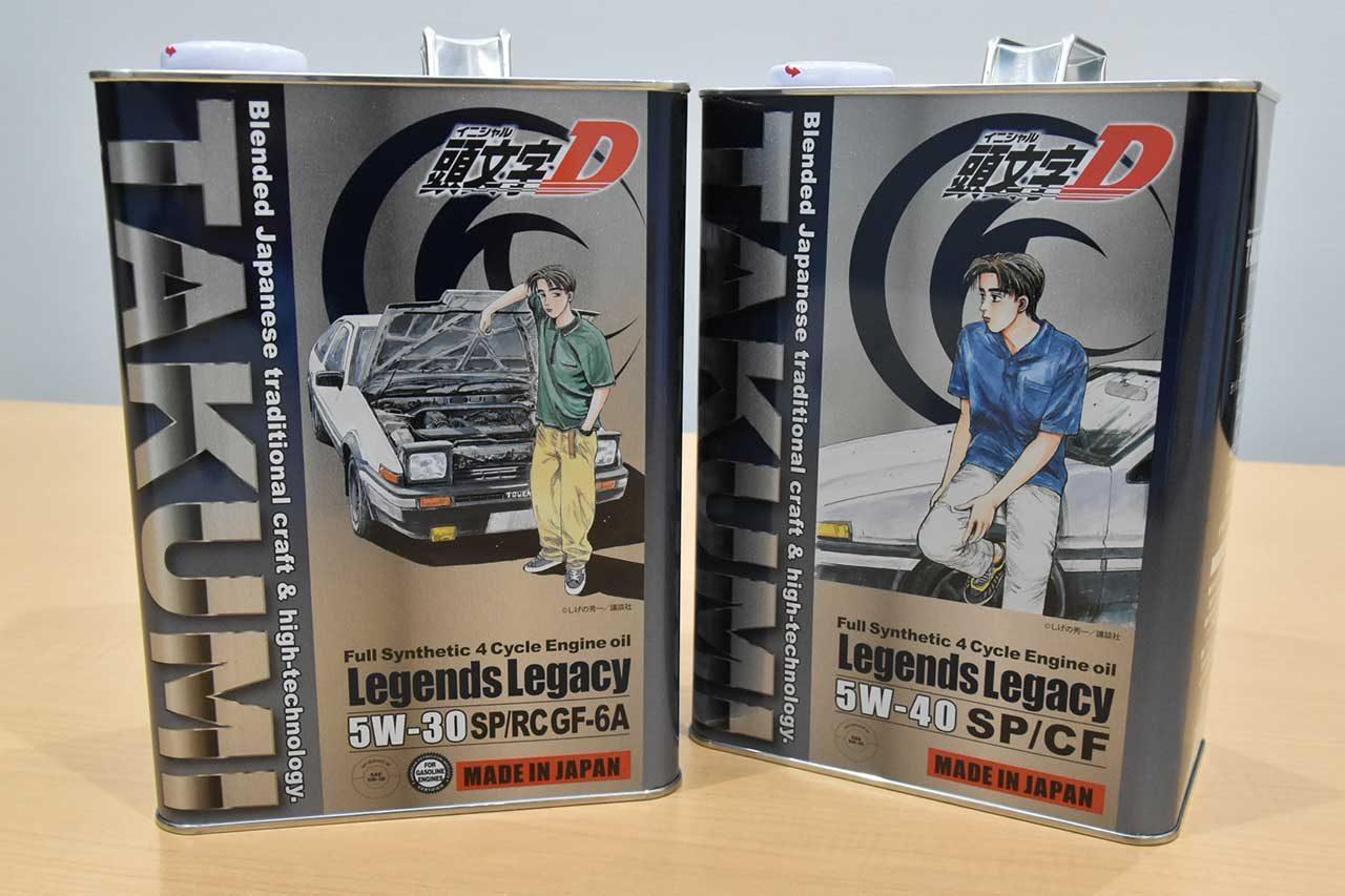 TAKUMIモーターオイル、頭文字Dとのタイアップエンジンオイル『Legends Legacy』を発売