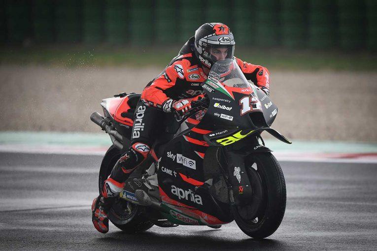 MotoGP   【タイム結果】2021MotoGP第14戦サンマリノGP フリー走行1回目