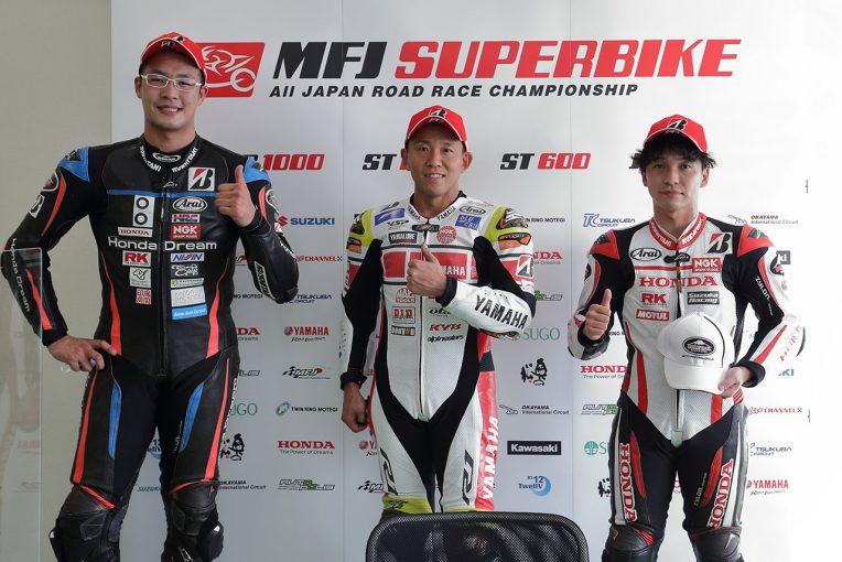 MotoGP | 中須賀克行「プレッシャーもあったが優勝できた」/全日本ロード第7戦オートポリス JSB1000 レース1会見