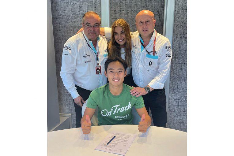 MotoGP | 鈴木竜生、SIC58を離脱して2022年はレオパード・レーシングに移籍/Moto3