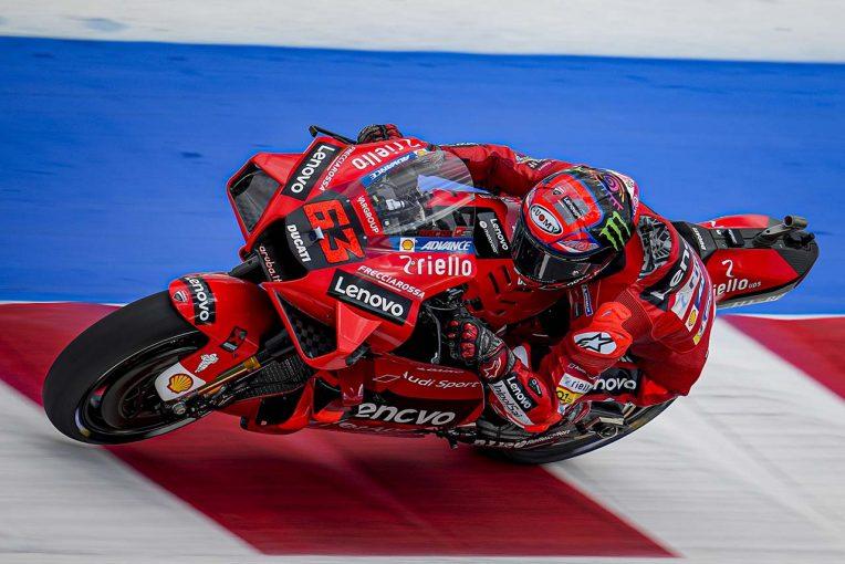MotoGP   【順位結果】2021MotoGP第14戦サンマリノGP MotoGP予選総合