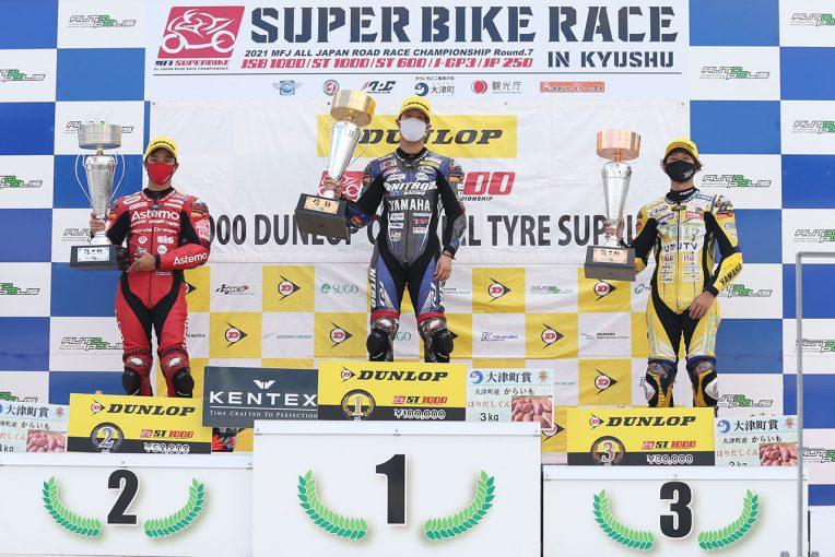 MotoGP   岡本裕生「結果を残すことができ、今までで一番うれしい優勝」/全日本ロード第7戦オートポリス ST1000 決勝会見
