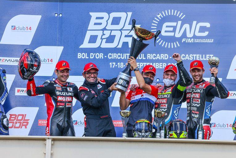 MotoGP   ヨシムラSERTがサバイバルレースで完全勝利。渥美心は大健闘の7位/2021EWC第3戦ボルドール24時間