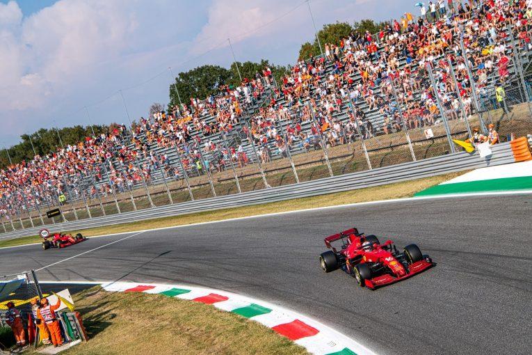 F1 | F1イタリアGP、チケット販売不振で今後の開催に懸念