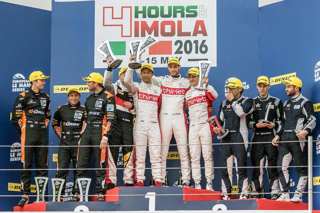 2016年ELMSモンツァ4時間レース