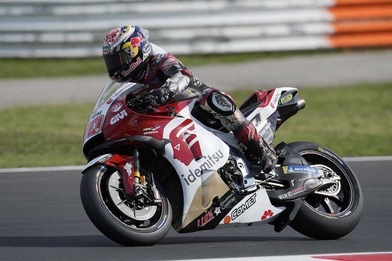 MotoGP   中上貴晶「大幅な改良を加えたことで、フィーリングがよくなった」/MotoGPミサノ公式テスト