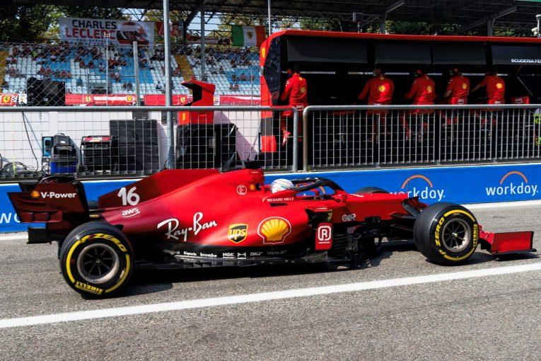 F1 | フェラーリF1、ロシアで大幅改善の新パワーユニットを導入。ルクレールがペナルティで後方グリッドスタートに