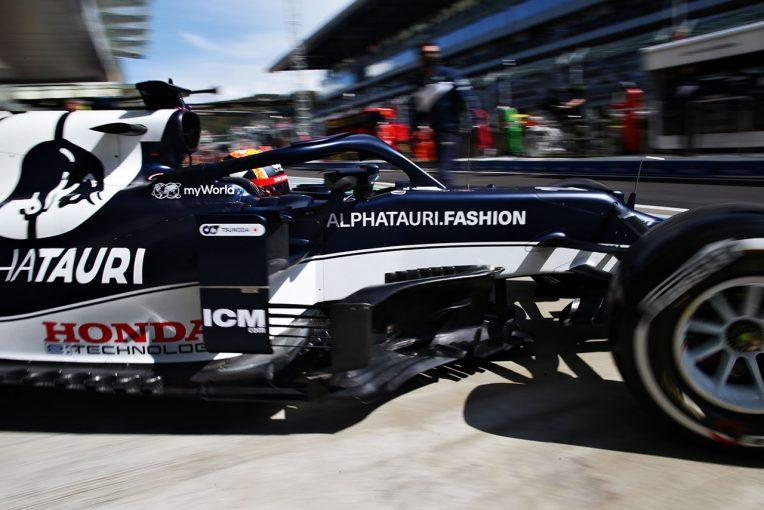 F1   【タイム結果】F1第15戦ロシアGPフリー走行1回目