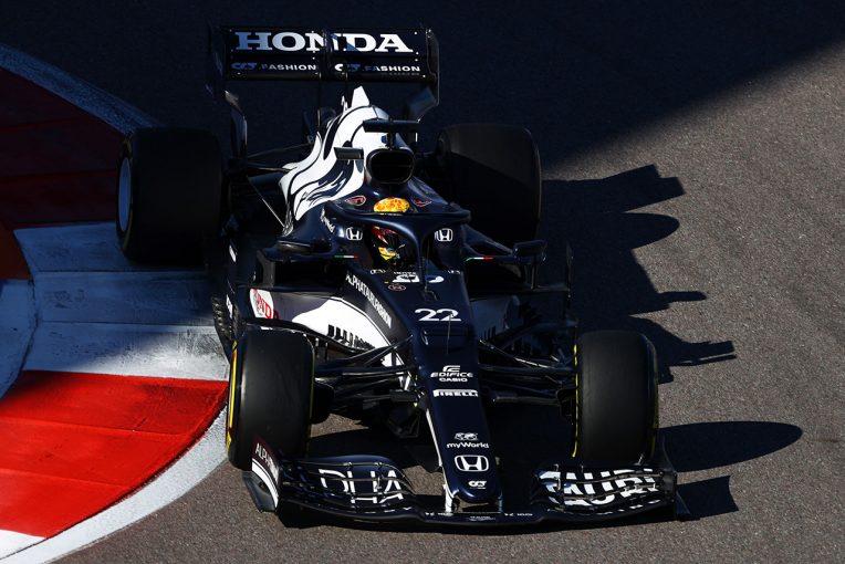 F1 | 【タイム結果】F1第15戦ロシアGPフリー走行2回目