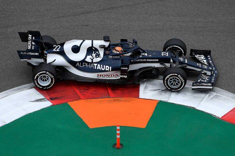 F1   【順位結果】2021年F1第15戦ロシアGP決勝