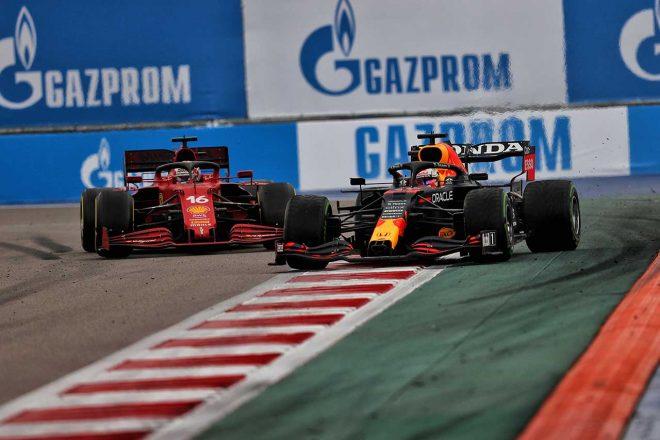 2021年F1第15戦ロシアGP マックス・フェルスタッペン(レッドブル・ホンダ)/シャルル・ルクレール(フェラーリ)