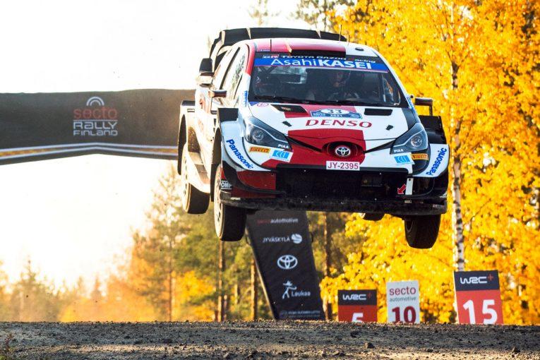 ラリー/WRC | 【動画】2021WRC第10戦フィンランド ダイジェスト
