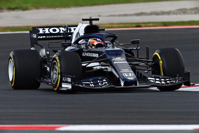 F1 | 【タイム結果】F1第16戦トルコGPフリー走行1回目
