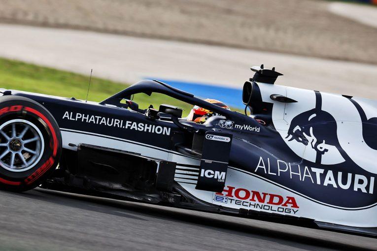 F1 | 【順位結果】2021年F1第16戦トルコGP予選