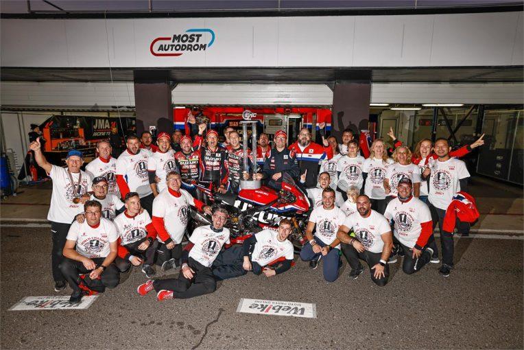 MotoGP | 24時間レースを2度制したヨシムラSERT MotulがEWCタイトル奪取。スズキとしては通算20度目